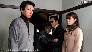 3年前、別荘に行くと言ったまま行方不明になった塚越智子。その頃、夫・...