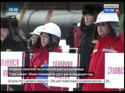 Ускорено строительство китайского