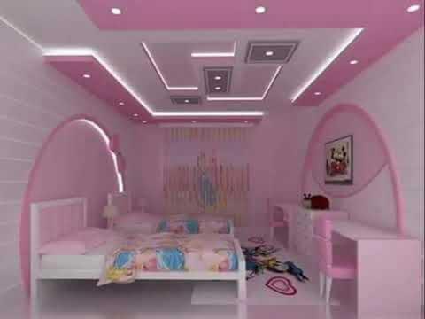 تصميمات حديثه غرف نوم وغرف اطفال جبس بورد Youtube