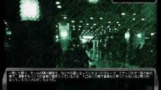 【フリーゲーム】second Anopheles 第1部 #1【探偵らしく淡々とプレイ】