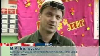 Электросталеплавильному цеху металлургического завода    5 лет(, 2011-09-07T17:06:52.000Z)