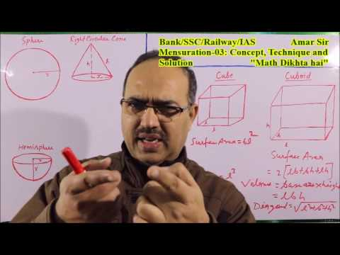 Mensuration-03: Concept, Technique and Solution: Shortcut Tricks: By Amar Sir:Bank/SSC/Railway