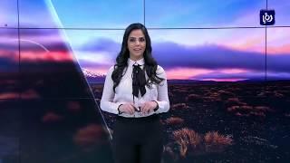 النشرة الجوية الأردنية من رؤيا 9-7-2018