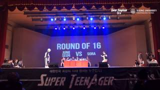 [SUPERTEENAGER 2014] BATTLE SIDE | ROUND OF 16 | JUNG SEOB vs SORA