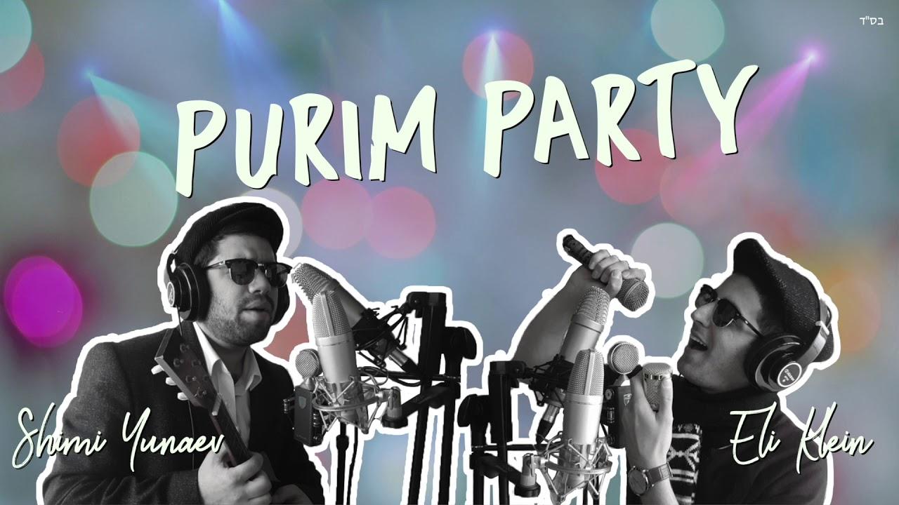 שימי יונייב ואלי קליין מחרוזת פורים פארטי | Shimy Yunayev & Eli Klein Purim Party Medley