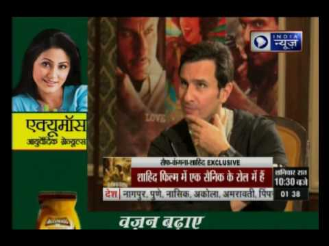 Rangoon star cast Saif Ali Khan-Kangana Ranaut-Shaheed Kapoor exclusive interview