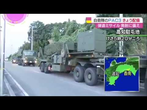 Japan will shoot down all North Korean missiles heading for the USA.