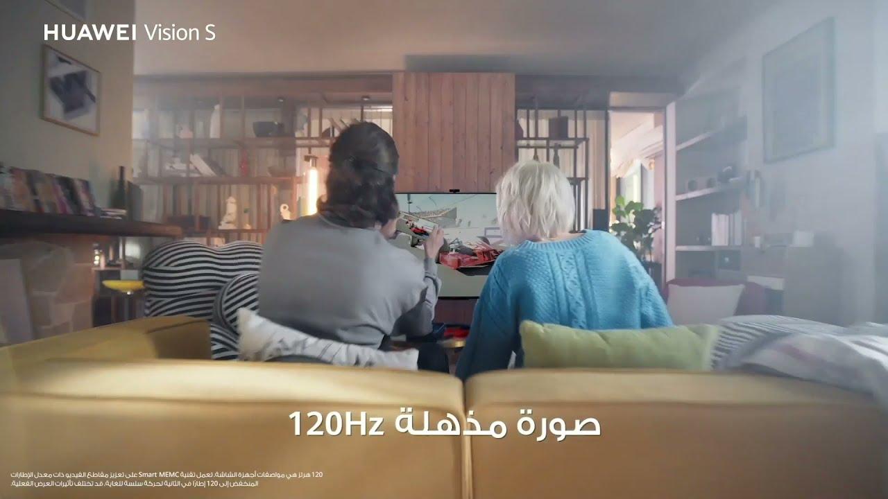 تلفزيون   Huawei Vision   حصرياً في اكسترا