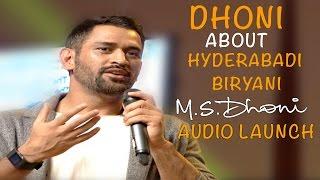 MS Dhoni About Hyderabadi Biryani at MS Dhoni Telugu Movie Audio Launch