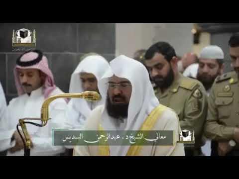 sheikh-abdur-rahman-as-sudais-•-quran