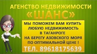 Трёхкомнатная квартира в Таганроге. Продам срочно!(, 2015-12-17T06:27:10.000Z)