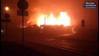 В Подмосковье сгорел публичный дом