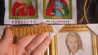 вышивка бисером, завершение и оформление икон.