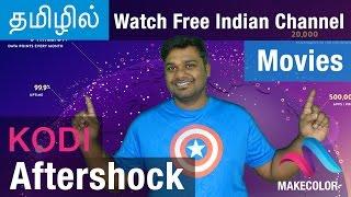 தமிழில் - Install Aftershock in KODI watch Free Indian Live TV and on demand videos