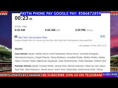 Newzeland Women Vs England Women T20 World Cup Warm Up Live | ENG W Vs NZ W WARM UP Live