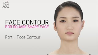 [BASIC] #13 Face Contour For Square Shape Face K-Beauty K-Drama