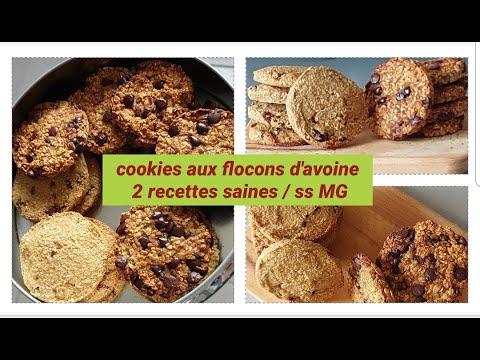 recettes-de-cookies-aux-flocons-d'avoine-simples-et-saines