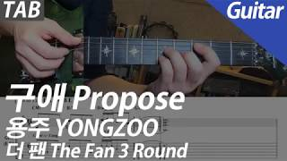 """From sbs 'the fan' round 3 with the original voice : https://youtu.be/mugcybtdzts used gears kraken custom """"starry night over rhones"""" suhr koji comp ma..."""