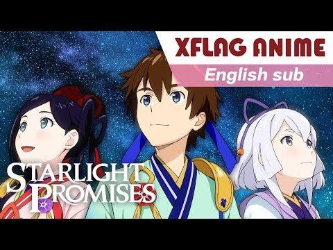 Starlight Promises 【XFLAG ANIME】