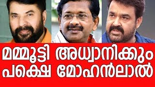 Fazil talks about the difference between Mohanlal and Mammootty