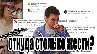 Мемы студенты из Бауманки? Серьезно?|Артем Исхаков и Татьяна| #НадоПоговорить