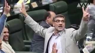 بررسی ساپورت مجلس شورای اسلامی