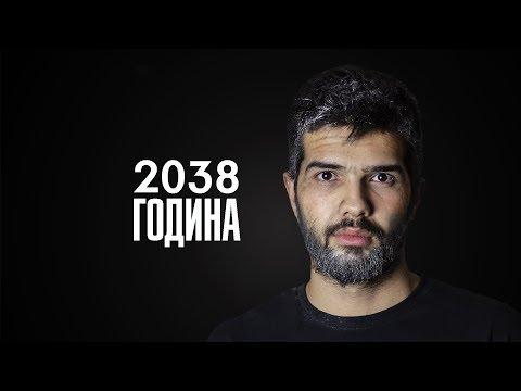 ПАВЕЛ КОЛЕВ И ИЦАКА СЛЕД 20 ГОДИНИ!