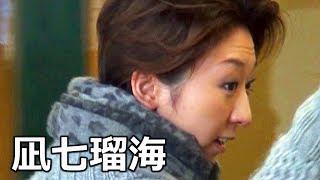 2018.1.21Filming 専科 凪七瑠海 IRIMACHI.