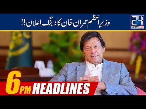 News Headlines | 6:00pm | 2 April 2019 | 24 News HD