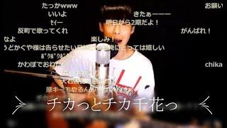 圧倒的個人用。基本的に限定公開(?) ☟大石昌良さんの元放送もぜひ見て聴いてみてください!!