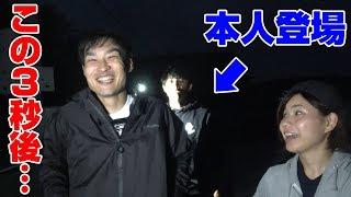 釣りいろは東京支部長のなおさん(藤木直人さん)にご協力して頂いて、...