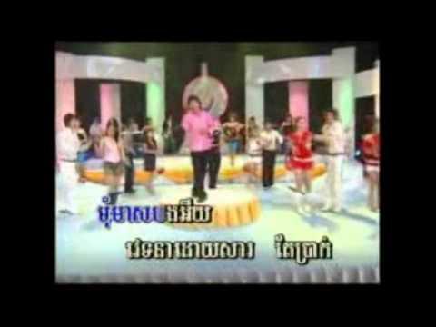 SM   sen ranuth -សេន រ៉ានុត - Khmer karaoke - Khmer song - ក្រមុំខ្មែរ