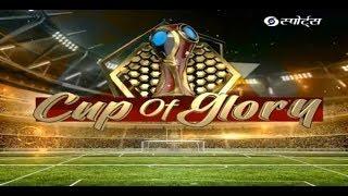 France v Croatia | FIFA World Cup Final | Goal For Glory