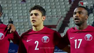 النشيد الوطني | قطر × اليمن | كأس الخليج 23