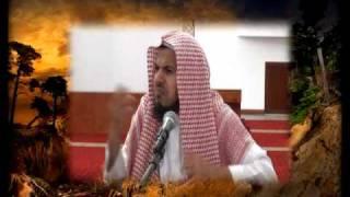 طول الامل الشيخ خميس الزهراني