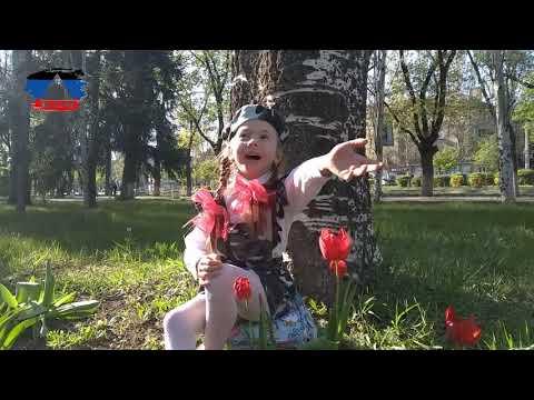 """Стихотворение """"Медсестричка"""" читает"""