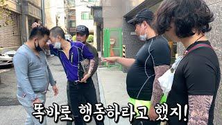 [문신멸치충] 정상들의만남 2화 (feat. 99대장,…