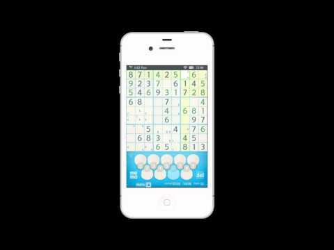 すうどく 『ノーマル』Sudoku