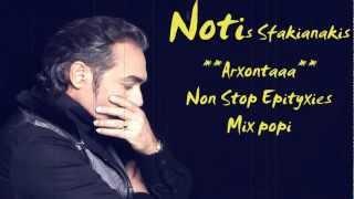 Baixar NOTIS SFAKIANAKIS_NON STOP EPITYXIES(MIX POPI) YPOKLI'NOMAI ARXONTA MOU!!!