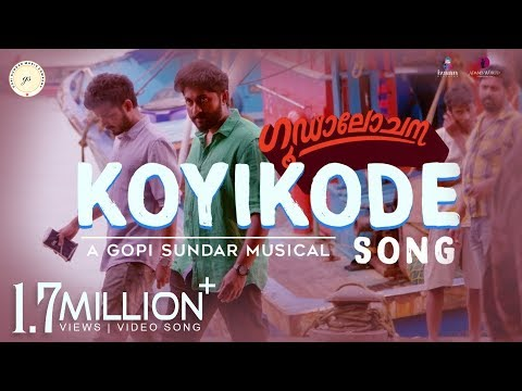 Koyikode Song Lyric Video | Goodalochana | Gopi Sundar | Dhyan Sreenivasan