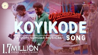 Koyikode Song Lyric | Goodalochana | Gopi Sundar | Dhyan Sreenivasan