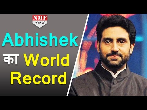 Abhishek Bachchan का नाम Guinness World Record में हुआ दर्ज