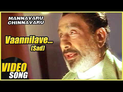 Vaan Nilave Video Song Sad Version | Mannavaru Chinnavaru Tamil Movie | Arjun | Soundarya