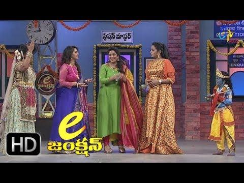 E Junction | 14th August 2017 | Suma | Full Episode 40 | ETV Plus