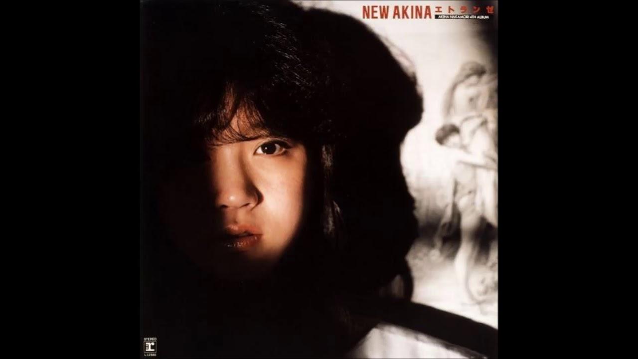 Akina Nakamori - モナムール(グラスに半分の黄昏)/ Monamuru