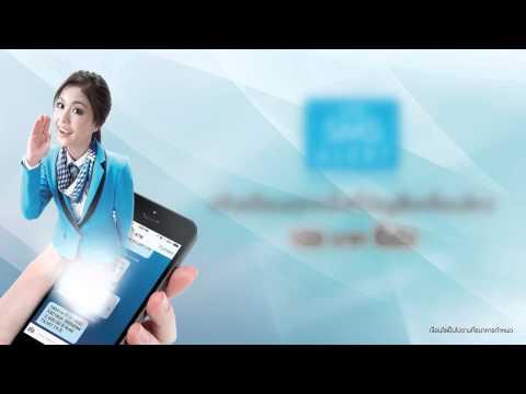 บริการแจ้งเตือนอัตโนมัติผ่านโทรศัพท์มือถือ KTB SMS Alert