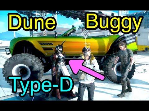 Final Fantasy XV: Dune Buggy (Regalia Type-D)