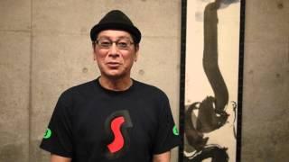 徳島県出身で日本を代表する名優である大杉漣さんから「ゆるキャラグラ...