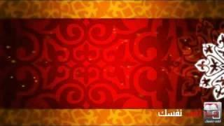 حملة حفظ القرآن - ثقف نفسك - الفيديو الرابع