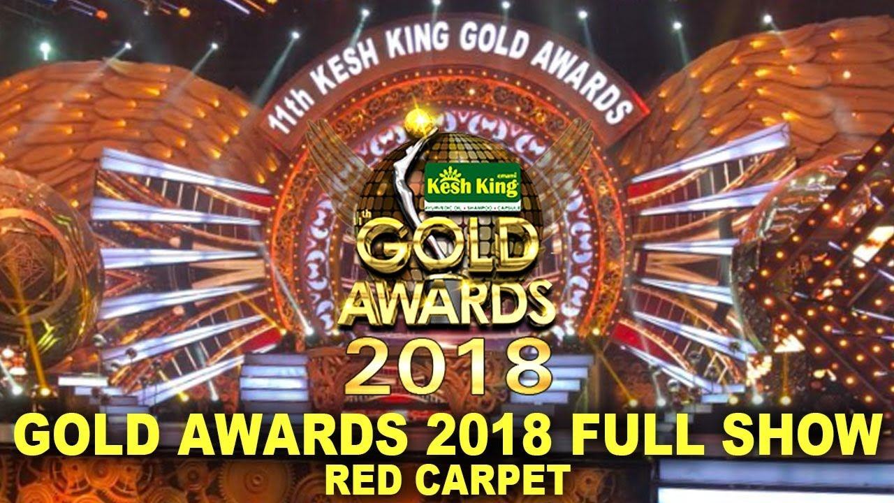 Awesome Gold Awards 2017 Full Show 16th July 2017 Watch Online